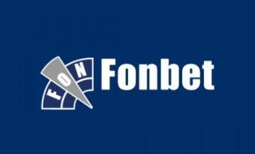 fonbet-400x300
