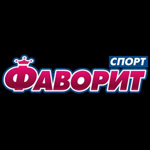Обзор букмекера Фаворит Спорт
